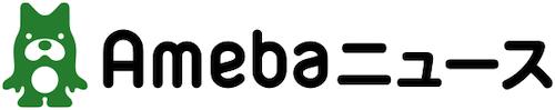 logo_amebanews