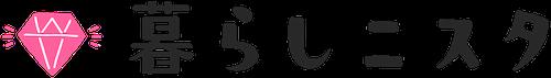 logo_kurashinista