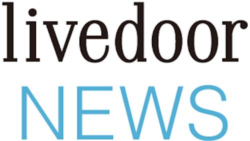 logo_livedoornews