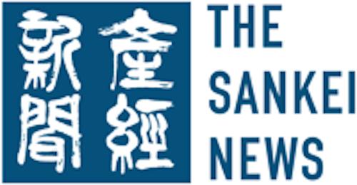 logo_sankeinews