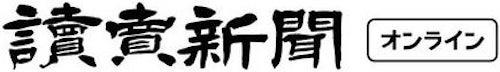logo_yomiurionline